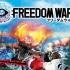 Скачать Freedom Wars