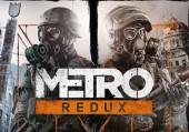Metro Redux: Save файлы