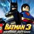 Сайт игры LEGO Batman 3: Beyond Gotham