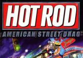 Hot Rod: American Street Drag