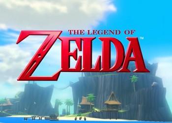 Legend of Zelda Wii U, The