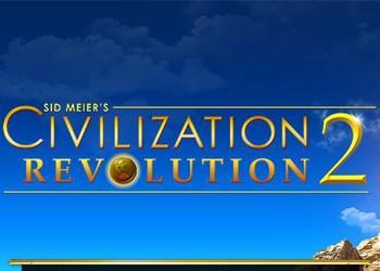 Civilization 2 Revolution скачать торрент
