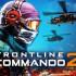 Системные требования Frontline Commando 2