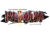 Legend of Heroes: Sen no Kiseki II, The