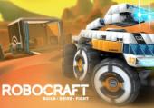 Robocraft: Превью по ранней версии