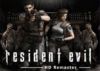 Скачать Игру Resident Evil Hd Remaster Через Торрент - фото 9
