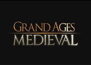 читы для grand ages medieval