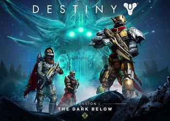 обзор destiny