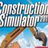 Сайт игры Construction Simulator 2015