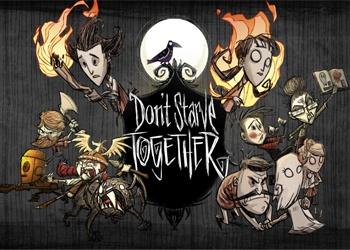 Don T Starve Together скачать читы - фото 2