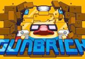 Gunbrick