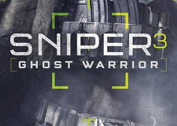 Sniper: Ghost Warrior 3. Практическое руководство для косплееров кустов