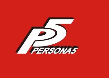 [Месяц Итогов Года] Persona 5. Игравшие в Persona голосуют за Persona?