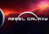 Rebel Galaxy: обзор