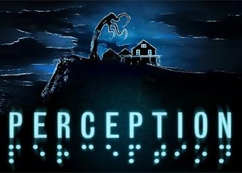 Perception игра скачать - фото 2