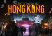 Коды к игре Shadowrun: Hong Kong