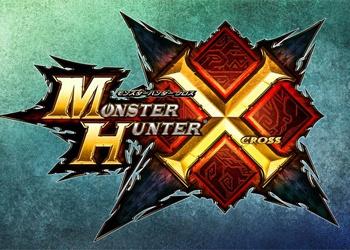 monster hunter 3ds обзор