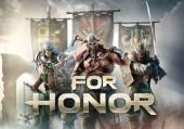 E3 2016. Прохождение за викинга к игре For Honor