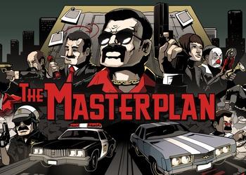 Masterplan, The