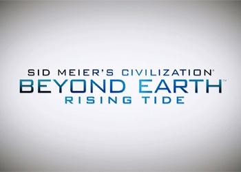 трейнер для Sid Meier S Civilization Beyond Earth скачать - фото 7
