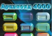 Arkanoid 4000