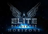 Elite Dangerous: Horizons: обзор