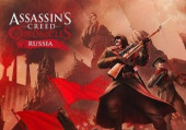 Assassin's Creed Chronicles: Russia: Коды