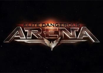 Elite Dangerous: Arena