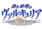 Valkyria: Azure Revolution