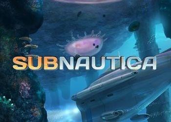 скачать читы на Subnautica - фото 7