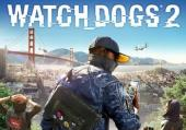 Watch Dogs 2: +7 трейнер