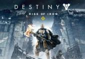 Destiny: Rise of Iron: видеообзор