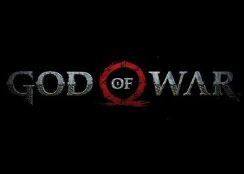 God of War (2016)