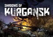 Shadows of Kurgansk: Превью по ранней версии