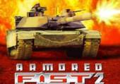 Armored Fist 2: Коды