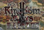 Kingdom Wars 2: Battles: +5 трейнер