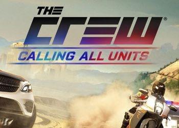 The Crew: Calling All Units. Ментовский беспредел