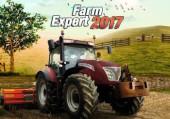 Farm Expert 2017: +1 трейнер
