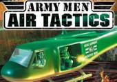 Вояки: Тактика в воздухе