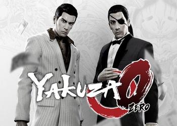 Yakuza 0. GTA с узкими глазами