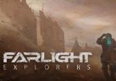 Farlight Explorers: +5 трейнер
