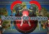 Defense Of Greece TD