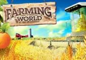 Farming World: +2 трейнер