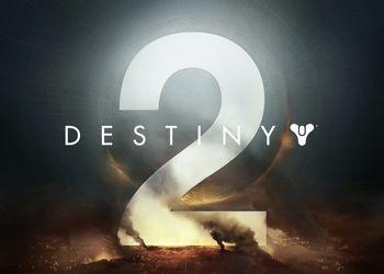 Destiny 2. Не последнее желание