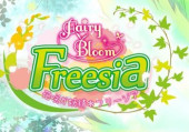 Fairy Bloom Freesia