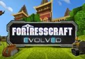 FortressCraft Evolved!: +1 трейнер