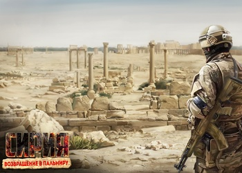Syrian Warfare: Return to Palmyra