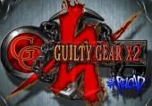 Guilty Gear X2 #Reload: +4 трейнер
