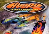 Hydro Thunder Hurricane: +1 трейнер
