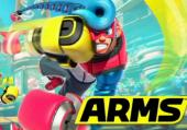 Arms: Обзор